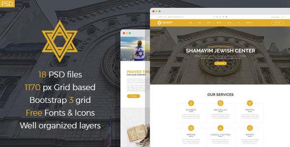 Shimon - Jewish Center PSD Template